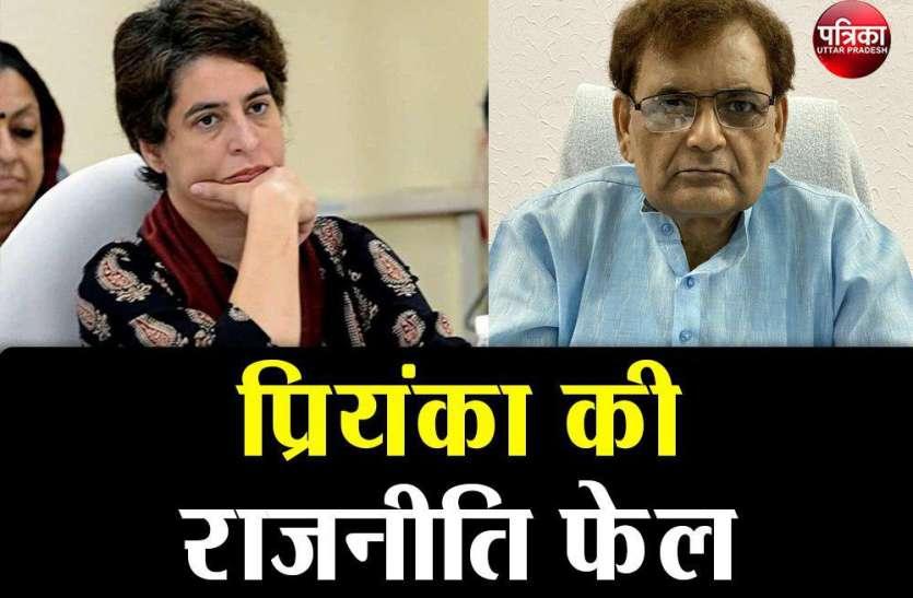 प्रियंका की राजनीति फेल,दलित नरसंहार का इतिहास पढ़े कांग्रेस: डॉ. निर्मल