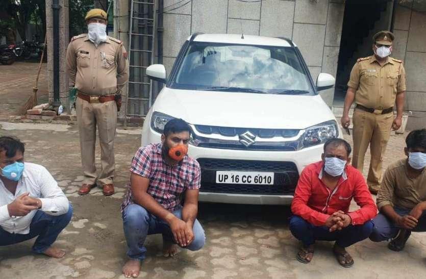 यूपी हरियाणा समेत कई राज्यों में चोरी के वाहन बेचने वाले गिराेह के चार सदस्य गिरफ्तार