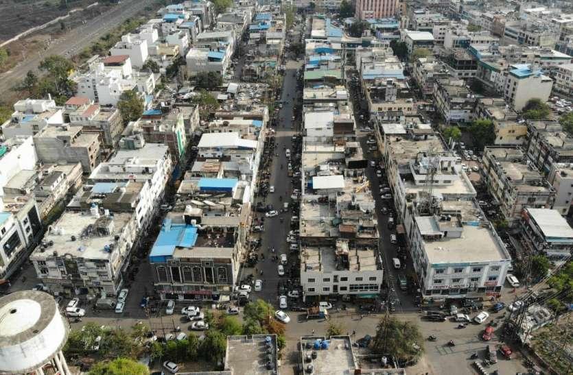 ईदगाह हिल्स की 150 एकड़ जमीन पर काबिज परिवारों के मालिकाना हक का मामला अटका