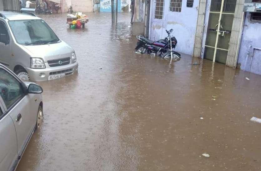राजस्थान मौसम: जयपुर में मानसून सीजन की पहली जोरदार बारिश, सडकें बनी दरिया देखें तस्वीरें
