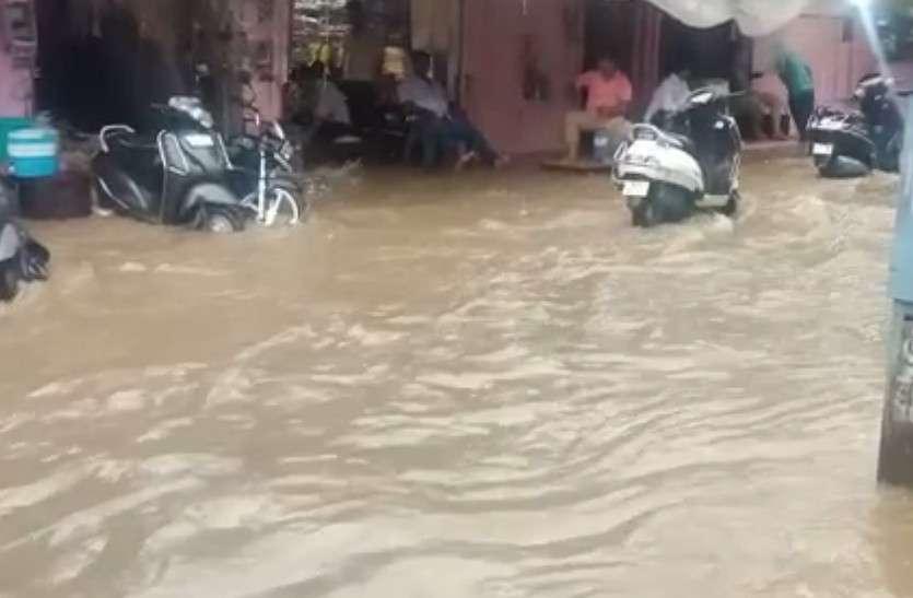 राजस्थान मौसम: जयपुर में मानसून सीजन की पहली जोरदार बारिश, सड़कें बनी दरिया, देखें तस्वीरें