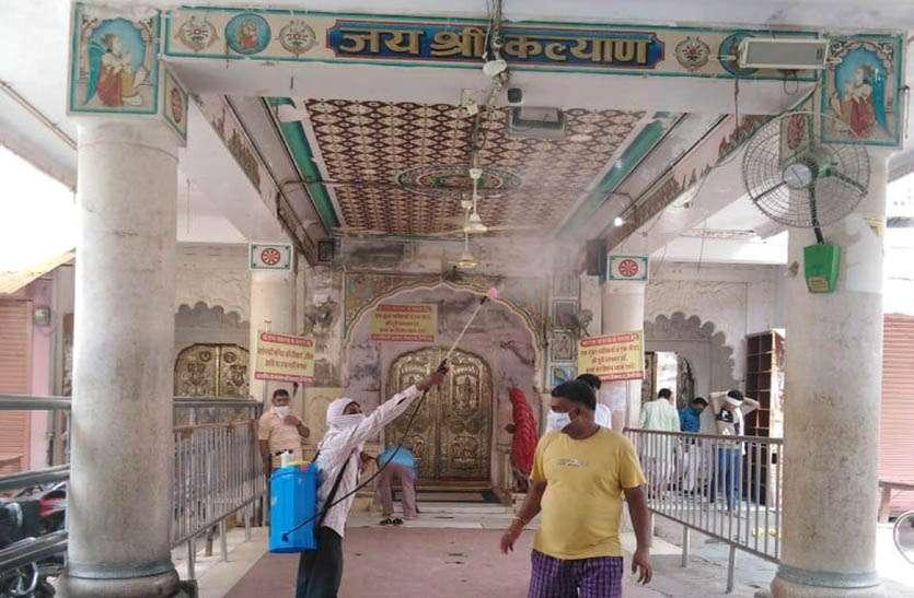 20 की जांच रिपोर्ट नेगेटिव , मंदिर व बाजार को कराया सैनिटाइज