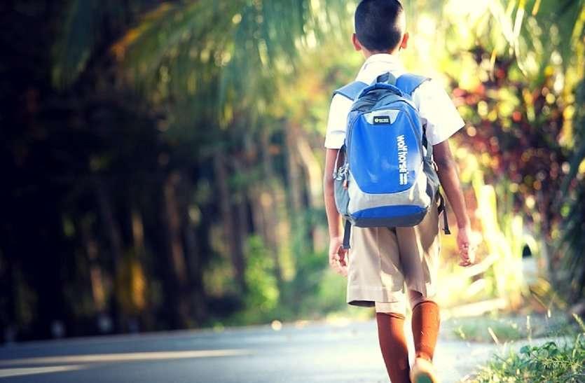 बच्चों को मिलेगी राहत, बस्तों का बोझ हुआ कम