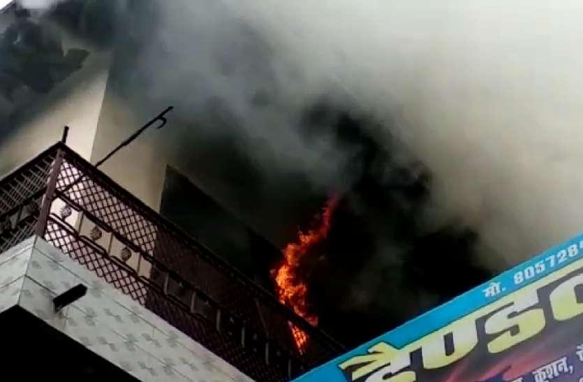 कपड़ों की दुकान में लगी भीषण आग, दमकलकर्मियों के भी छूटे पसीने