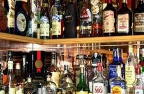 अयोध्या जनपद में बंद होगी मांस व मदिरे की दुकान