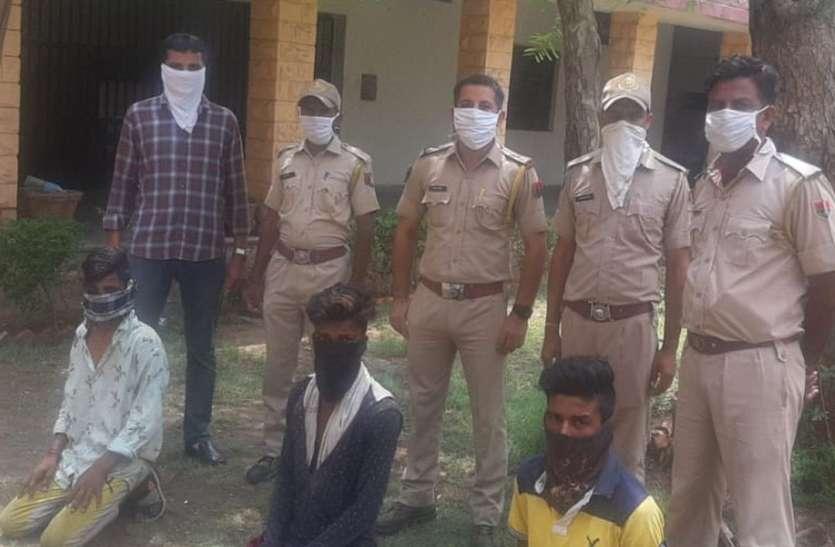 तीन युवकों ने चोरी की 40 वारदातें कबूली