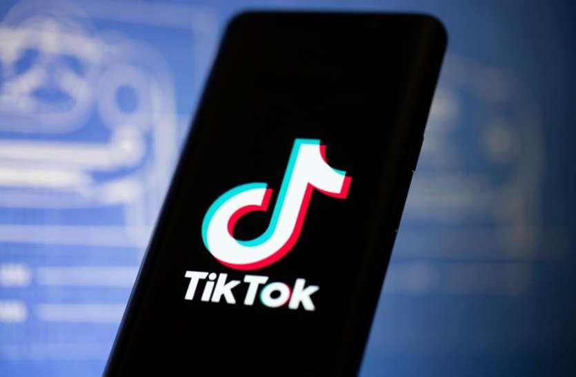 हांगकांग के बाजार से गायब होगा TikTok, चीन के नए राष्ट्रीय सुरक्षा कानून का डर