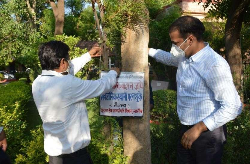 नागौर में अब पेड़ देंगे कोरोना बचाओ का संदेश