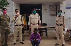 अपहृत छात्रा को कराया मुक्त, आरोपी युवक किया गिरफ्तार
