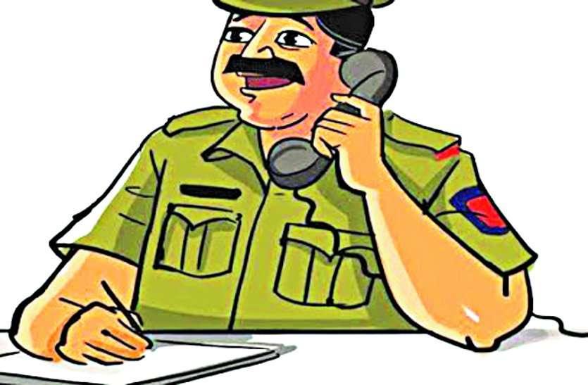 गोल-गोल घूम रही पूर्व विधायक के बेटे गोलू को तलाशने वाली पुलिस