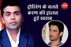 Sushant Singh Rajput के निधन के बाद ट्रोलिंग का शिकार हुए Karan Johar की हालत खराब, क्लोज फ्रेंड ने किया खुलासा