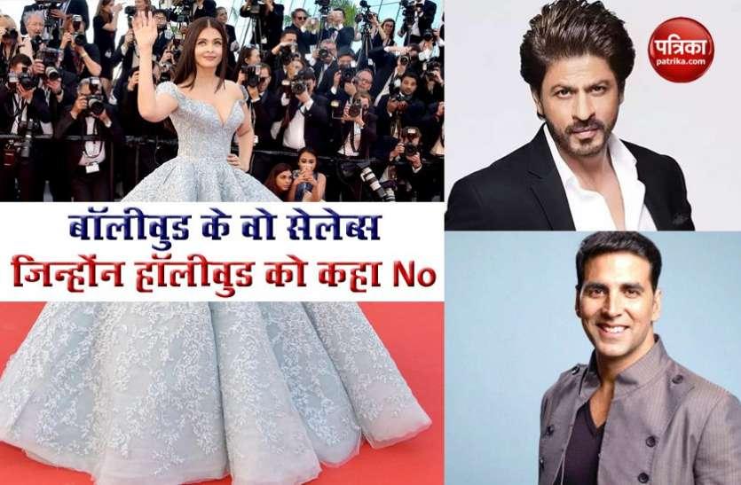 Aishwarya Rai Bachchan ने ठुकरा दिया था Troy का ऑफर? जानिए बॉलीवुड के उन स्टार्स के बारे में जिन्होंने ठुकराए हॉलीवुड के बड़े प्रोजेक्ट