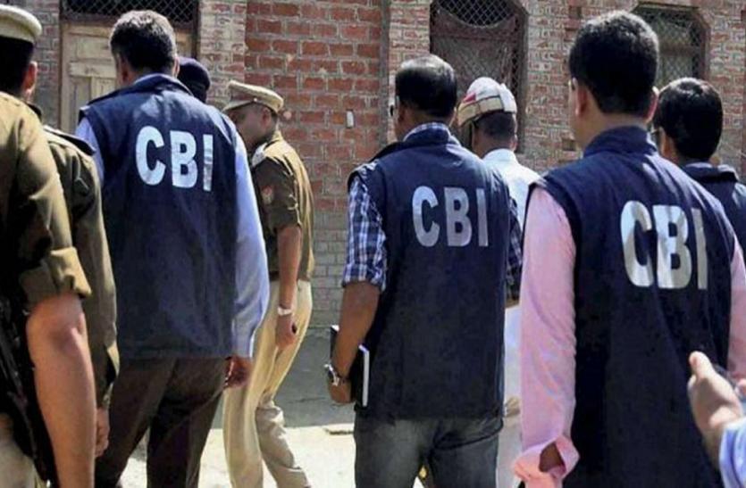 गुरुग्रंथ साहिब की बेअदबी मामले में पंजाब पुलिस के खिलाफ सीबीआई की याचिका