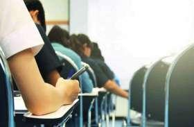 सरकारी इंग्लिश मीडियम में प्रवेश के लिए मारा-मारी, 70 प्रतिशत फार्म निजी स्कूलों के छात्रों के