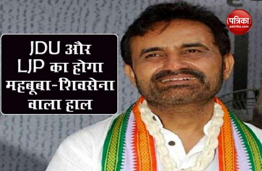 Bihar : शक्ति सिंह गोहिल ने BJP पर साधा निशाना, कहा - मतभेद महागठबंधन में नहीं NDA में है