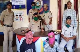 बालोद में सिगरेट जलाने की नकली बंदूक कनपटी पर टिकाकर लूट, पुलिस ने की ऐसी घेराबंदी एक घंटे में पकड़े गए आरोपी