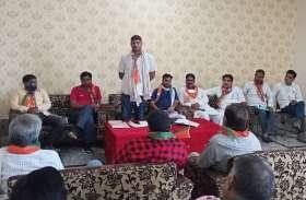 नगरपरिषद चुनाव को लेकर भाजपा ने शुरू की तैयारियां
