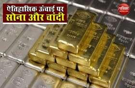 पहली बार 49 हजार के पार गया Gold, Silver भी उच्चतम स्तर पर पहुंची, जानिए कितने हो गए हैं दाम