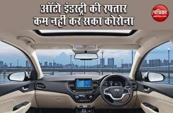Lockdown से अछूता है Automobile Sector, एक के बाद एक हो रही टॉप कारों की लॉन्चिंग