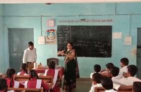 इस सरकारी स्कूल का एक भी विद्यार्थी नहीं हुआ फेल, परिणाम भी 94.11 प्रतिशत, गजब की हो रही पढ़ाई