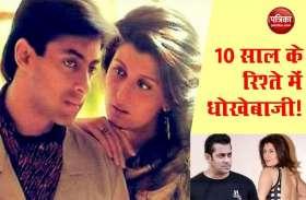 10 साल के रिश्ते में Salman Khan ने की धोखेबाजी! सच सामने आते ही संगीता बिजलानी ने शादी से कर दिया इंकार