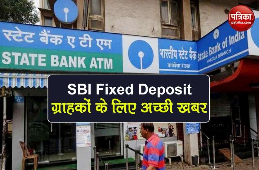 SBI Fixed Deposit Scheme में इन लोगों को मिलेगा ज्यादा ब्याज, ऐसे उठा सकते हैं फायदा