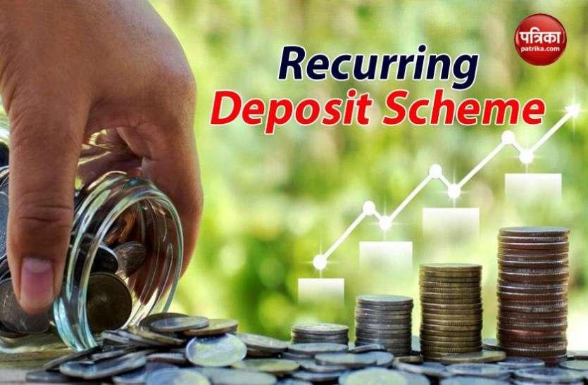 रोजाना 150 रुपए की मामूली बचत से पा सकते हैं लाखों, जानें कौन-सी है बेस्ट स्कीम