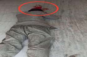 एसपी दफ्तर के सामने कलाई काट आत्महत्या का प्रयास