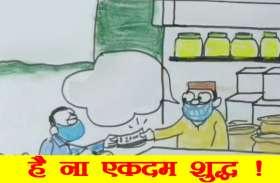 खाद्य पदार्थों में मिलावट की जांच करने पहुंचे सरकारीकर्मी से क्या बोला मिलावट खोर देखिए कार्टून सुधाकर का कटाक्ष