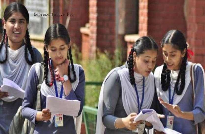 शिक्षा नीति में लचीलापन जरूरी