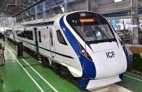 कोटा होकर दिल्ली-मुंबई रेलमार्ग पर 1 घंटे में 160 किमी दौड़ेगी ट्रेन
