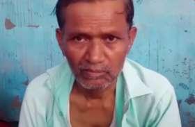 विकास दुबे की गिरफ्तारी के बाद शहीद जितेंद्र के पिता की मांग, बीच चौराहे पर दी जाए उसको फाँसी