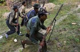 नक्सल प्रभावित क्षेत्र में दो संगठनों में हुई भीषण फायरिंग, पुलिस का सर्च ऑपरेशन