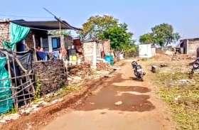 डेढ़ वर्ष पहले बांध विस्थापितों को किया था बेघर, दूसरी जगह बसाया लेकिन नहीं मिल रहीं सुविधाएं