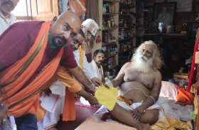 बड़ी खबर : राम मंदिर मॉडल के विरोध में बांटा जा रहा पत्रक