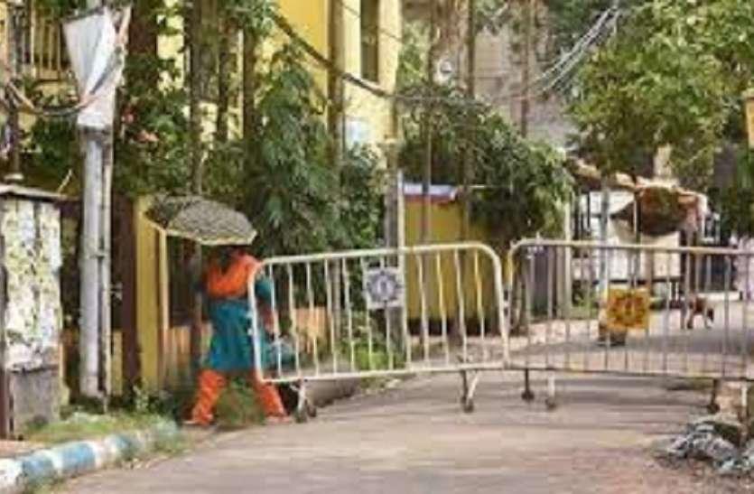 बंगाल के कन्टेंमेन्ट जोन में लागू हुआ लॉकडाउन, हरकत में पुलिस प्रशासन