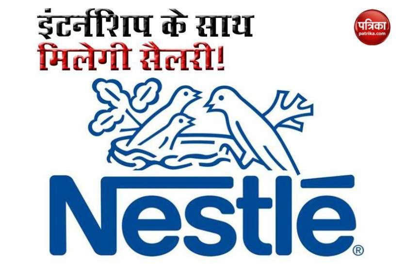Nestle India देगी 1000 युवाओं को Internship के साथ Salary, कंपनी ने बनाया कुछ इस तरह का प्लान