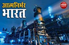 Chemical और Petrochemical Sectors से आत्मनिर्भर बनेगा भारत, सरकार ने बनाया एक्शन प्लान