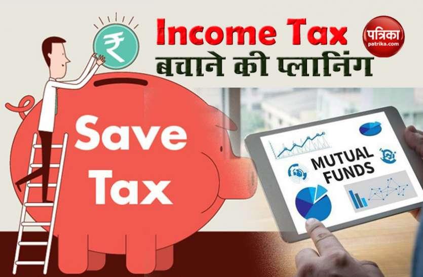 Income Tax बचाने के लिए इन स्कीम्स में करें Invest, होगी लाखों की बचत