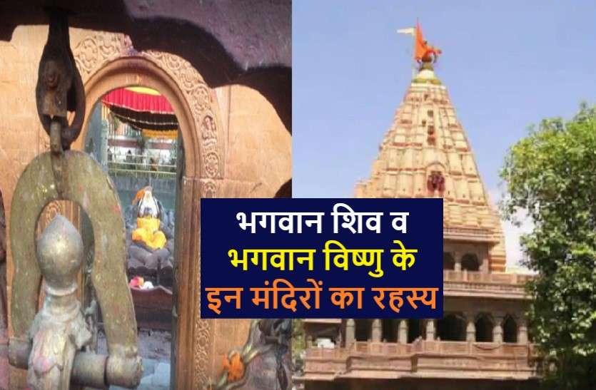 ऐसे मंदिर जहां रुकने से लेकर दर्शन करने तक से डरते हैं राजपरिवार!