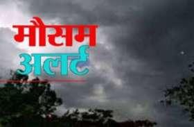Monsoon Update: यूपी के इन जिलों में तेज बारिश के लिए अगस्त तक करना होगा इंतजार