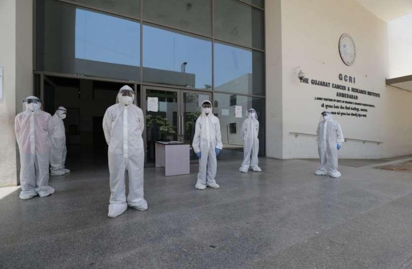 Coronavirus: कांग्रेस ने लगाए कोरोना से मौत के आंकड़े छिपाने का आरोप