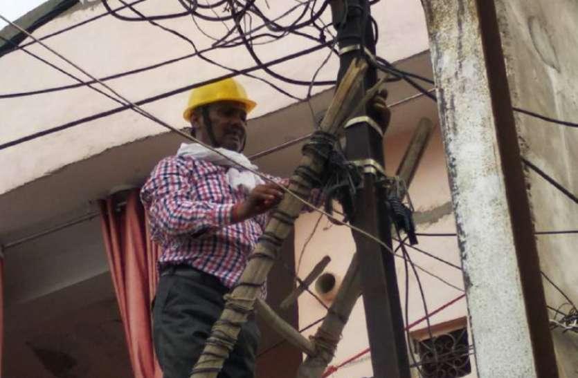 7 लाख रुपए बिल के बकाया होने 23 उपभोक्ताओं की बिजली काटी