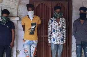 Video : पुलिस के हत्थे चढ़ा अंतर जिला शराब चोर गिरोह