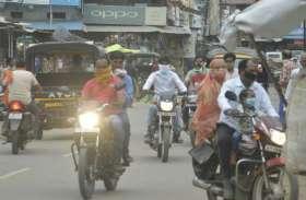 जनसंख्या बढऩे की रफ्तार तो घटी पर नगर में बढ़ी कई नई समस्याएं