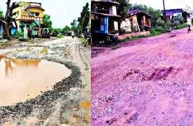 सड़क की जर्जर स्थिति से परेशान ग्रामीणों ने कहा: अब वैकल्पिक व्यवस्था से नहीं चलेगा काम, जल्द हो निर्माण, नहीं तो होगा आंदोलन ...