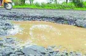 National Highway: सौ किलोमीटर की रफ्तार के वाहन सिमटे 20 पर, हर दिन हो रहीं दुर्घटनाएं