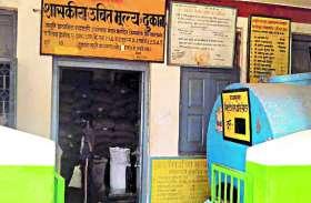 नि: शुल्क चावल देने के नाम पर शासकीय राशन दुकान में की जा रही गरीबों से अवैध वसूली ...