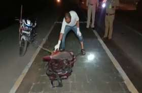 हाईवे पर दो बैगों में टुकड़ों में भरी महिला की लाश मिलने से मचा हड़कंप, देखें वीडियो