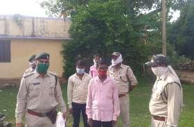 बंगाली डॉक्टर नौरादेही अभयारण्य के तालाब में मछली मारते गिरफ्तार